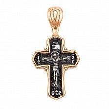 Крестик Спасение души в красном золоте с чернением