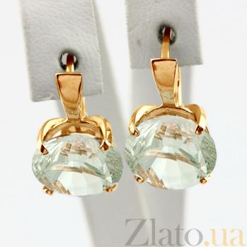 Золотые серьги с зелеными аметистами Диодора VLN--113-099-5