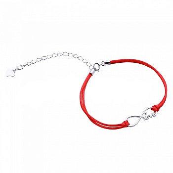 Браслет из серебра и шелковой красной нити 000099316