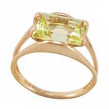 Золотое кольцо Ванда с двойной шинкой и цитрином