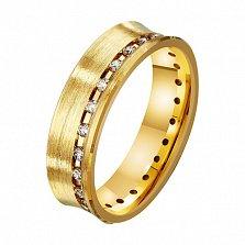 Обручальное кольцо из лимонного золота Гимн любви