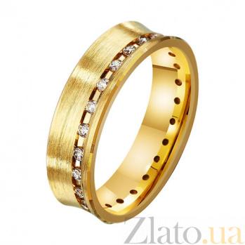 Обручальное кольцо из лимонного золота Гимн любви TRF--432578