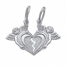 Серебряная парная подвеска Влюбленные сердца (разламывающаяся)