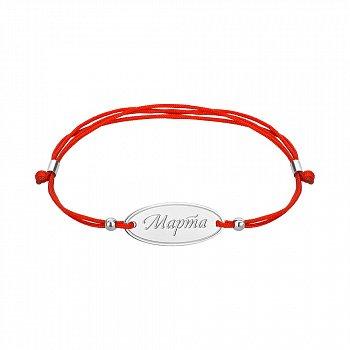 Браслет из серебра и красной шелковой нити Марта 000146105