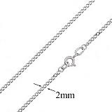 Серебряная цепочка покрытая родием Отелло, 2 мм