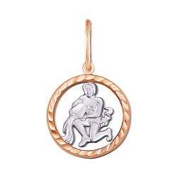 Золотой кулон Водолей в комбинированном цвете с алмазной гранью 000126426