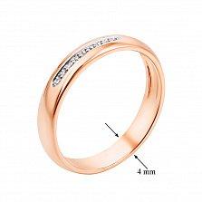 Кольцо из красного золота Дорога любви с бриллиантами
