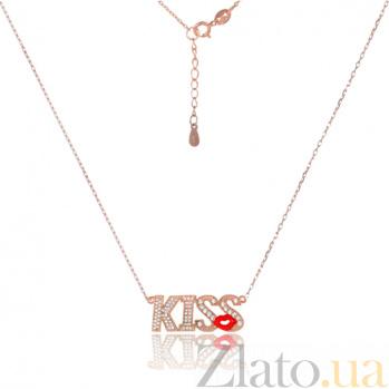 Серебряное колье с позолотой Kiss 000028479