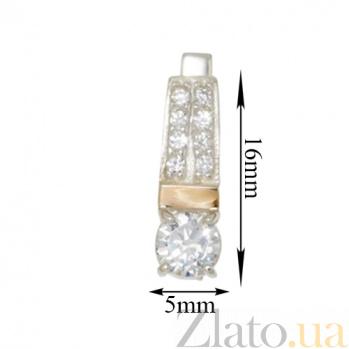 Серебряные серьги со вставками золота и фианитами Рондо BGS--432с