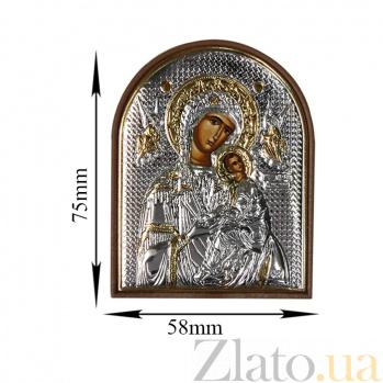 Икона Богородица Амолинта, 58х75мм 000061966