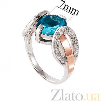 Серебряное кольцо Стелла с золотой вставкой и голубым цирконием  Стелла к