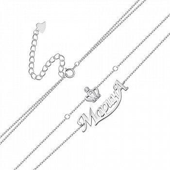 Браслет из серебра с фианитами Марина 000149992