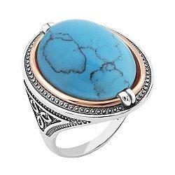 Серебряное черненое кольцо с золотой накладкой и имитацией бирюзы 000113274