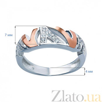 Серебряное кольцо Люкс с золотыми напайками и цирконием AQA--Г0304К