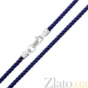 Шелковый шнурок синего цвета c серебряной застежкой Милан, 3мм Милан226син3,0