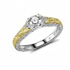 Кольцо из желтого и белого золота Кристина с бриллиантами