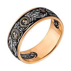 Позолоченное серебряное кольцо Венчальное с чернением