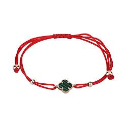 Браслет из красной шелковой нити и красного золота со вставкой из полимера 000141621