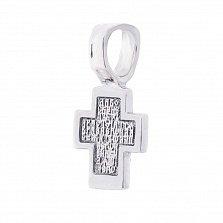 Серебряный крестик Тихая молитва с чернением