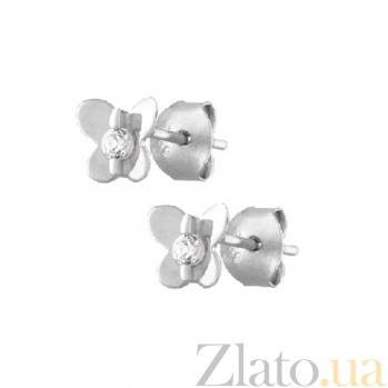Серебряные сережки с фианитами Две бабочки SLX--С2Ф/485