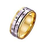 Золотое обручальное кольцо Взрыв эмоций