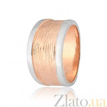 Серебряное кольцо Мейрам 000028176