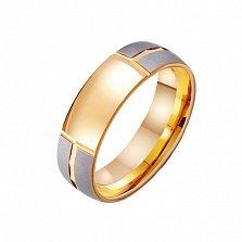 Золотое обручальное кольцо Элегантность стиля