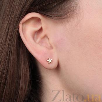 Серьга-пуссета в одно ухо Звезда из желтого золота 000023385