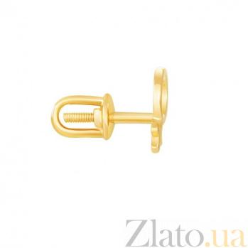 Серьга-гвоздик из желтого золота Женщина SVA--2501209103/Без вставки
