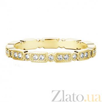 Обручальное кольцо из желтого золота с бриллиантами И все же 314