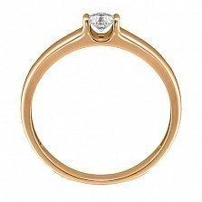 Золотое кольцо Армина в красном цвете с бриллиантом