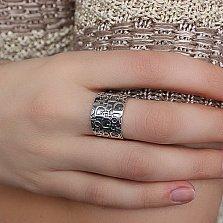 Кольцо из серебра Бренд