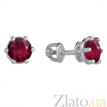 Серебряные серьги-пуссеты с рубином Лея