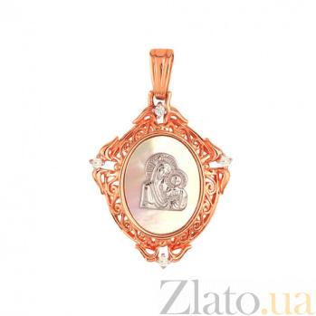 Золотая ладанка Утоли мои печали VLT--Е3427