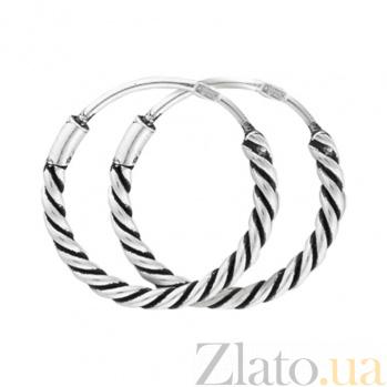 Серебряные серьги-кольца Эйвери SLX--С5/328