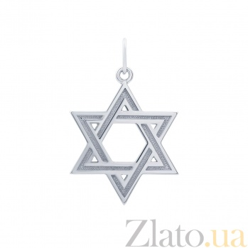 Кулон серебряный Звезда Давида  AQA--74608