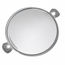 Серебряная тарелка Приятного аппетита
