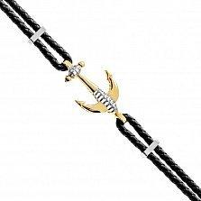 Кожанный черный браслет Морской якорь со втавками из комбинированного золота
