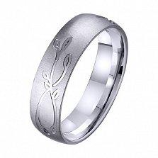 Золотое обручальное кольцо Северное сияние