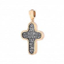 Серебряный крестик Духовная сила с позолотой