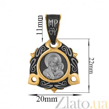 Серебряная ладанка с позолотой Божья Матерь Казанская HUF--3469-ЗЧ