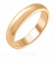 Обручальное кольцо Вселенная из красного золота