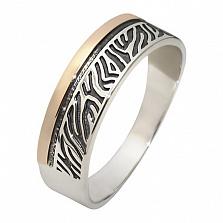 Серебряное кольцо с золотой вставкой Ксена