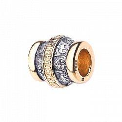 Серебряный шарм Верую с позолотой и чернением 000060479