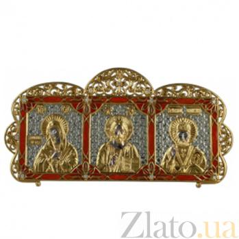 Серебряная икона с позолотой Святое Семейство 2.79.0029