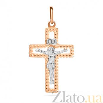 Золотой крестик Царствие небесное SUF--511161нрши