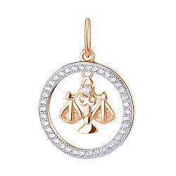 Серебряный кулон Весы с позолотой и фианитами 000113689