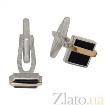 Серебряные запонки с золотыми вставками и ониксом Буржуа BGS--422-з