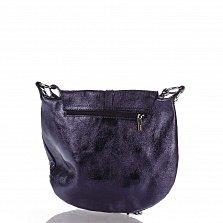 Кожаная сумка Genuine Leather 1677 баклажанового цвета с клапаном и регулируемым ремнем