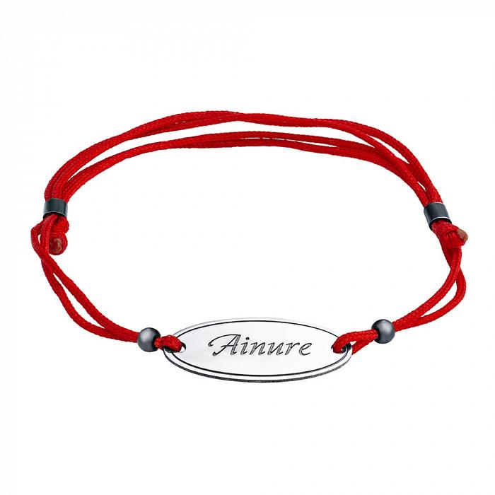 Шелковый браслет с серебряной вставкой Ainure 000029396